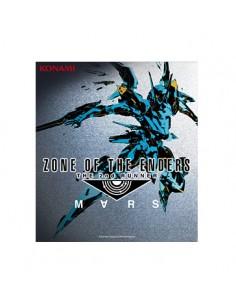 Konami ZONE OF THE ENDERS 2nd RUNNER PC Perus Konami 837205 - 1