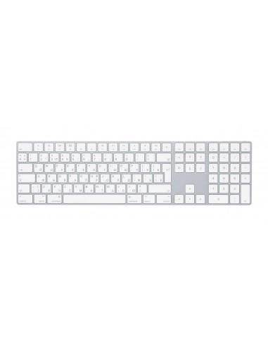 apple-magic-keyboard-bluetooth-qwerty-russian-white-1.jpg