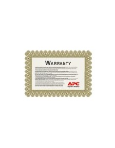 apc-1-year-extended-warranty-for-networkair-air-distribution-unit-1.jpg